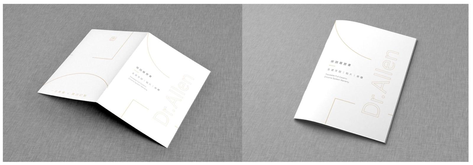 陶瓷貼片保固-陶瓷貼片價格-台中牙醫推薦-吳國綸醫師